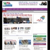 News Paper Website